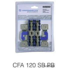 Механизм для раздвижных дверей с ограничителем CFA 120  SB