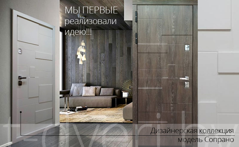 Купить металлические двери в Минске. Новинки. Акции. Цены производителя.